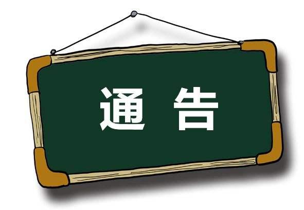 金立品国际教育